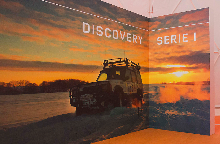 Land Rover Experience |Above and Beyond